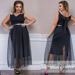 192b2b556f6 Купить женские платья вечерние во Владивостоке! Цены.