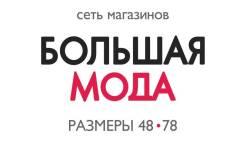 Продавец-кассир. ИП Белошапка О. Ю. Улица Суворова 25