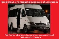 Mercedes-Benz Sprinter 413 CDI. Турист-межгород оф. Дил. В Иркутске а/м с пробегом, 2 148куб. см., 17 мест