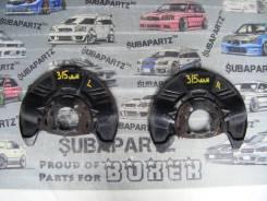 Кожух тормозного суппорта. Subaru Forester, SJG Subaru Legacy, BL5, BL9, BLE, BM9, BMG, BP5, BP9, BPE, BPH, BR9, BRF, BRG Subaru Exiga, YA5 Двигатели...