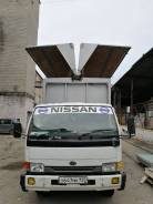 Nissan Diesel Condor. Хороший грузовик, 4 600куб. см., 4 000кг., 4x2