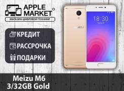 Meizu M6. Новый, 32 Гб, Золотой, 4G LTE, Dual-SIM