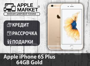Apple iPhone 6s Plus. Новый, 64 Гб, Желтый, Золотой
