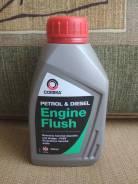 Очистители двигателя.