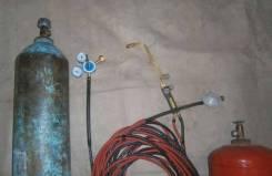 Аренда (прокат) баллоны газовые, кислородные, резак, горелка. Недорого