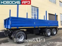 НовосибАРЗ 84343A. Новый бортовой прицеп с конниками и контейнерными замками НовосибАРЗ, 30 000кг.