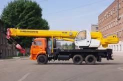 Ивановец КС-45717К-1Р. Автокран , 25 000кг., 32м.