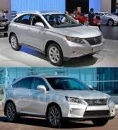 Кузовной комплект. Lexus RX350 Lexus RX450h, GGL15, GYL10W, GYL15, GYL15W, GYL16W Lexus RX270 Двигатель 2GRFXE. Под заказ