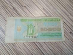 Карбованец Украинский. Под заказ