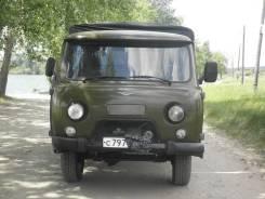 УАЗ 3303. Продаётся , 2 700куб. см., 1 300кг.