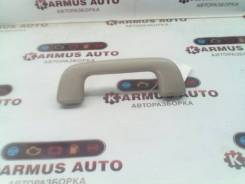 Ручка салонная Toyota 4Runner, Allion, Aqua, Auris, Avensis, Blade, Corolla Axio, Corolla Fielder, Corolla Rumion, Corolla, Esquire, Estima, Isis, Mat...