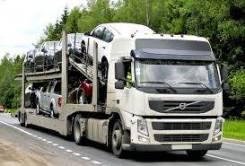 Перевозка автомобилей из Новосибирска в любой регион России
