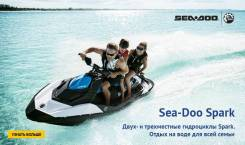BRP Sea-Doo Spark Trixx. 90,00л.с., 2018 год год