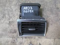 Решетка вентиляционная. Audi A8, 4E2, 4E8 Audi S8, 4E2, 4E8 ASB, ASE, ASN, BBJ, BDX, BFL, BFM, BGK, BGN, BHT, BMC, BNG, BPK, BSB, BSM, BTE, BVJ, BVN