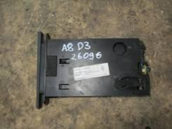 Визитница Audi A8 [4E] 2003-2010 (4E0857925A). Audi A8, 4E2, 4E8 Audi S8, 4E2, 4E8 ASB, ASE, ASN, BBJ, BDX, BFL, BFM, BGK, BGN, BHT, BMC, BNG, BPK, BS...