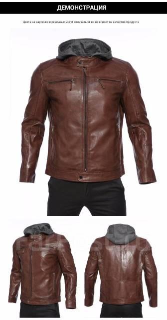 Куртки. 48, 50, 52, 54. Под заказ