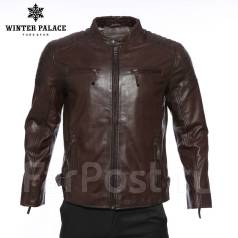 Куртки. 46, 48, 50, 52. Под заказ