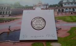 Серебро! Старая Германия. Пол марки 1916 года. J. Спец. цена!
