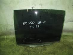 Стекло боковое. Lexus RX330, GSU35, MCU35, MCU38 Lexus RX350, GSU35, MCU35, MCU38 Lexus RX300, GSU35, MCU35, MCU38 Lexus RX400h, MHU38 Двигатели: 1MZF...