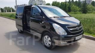 Hyundai Starex. С водителем