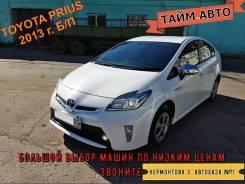Аренда / Прокат Авто от 800р/сутки. Без водителя
