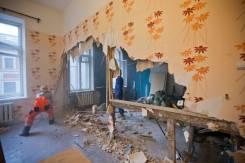 Ломаем стены от 1000 рублей! Демонтаж/уборка/вывоз!
