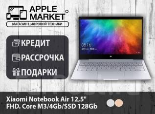"Xiaomi Mi Notebook Air 12.5. 12.5"", 2,2ГГц, ОЗУ 4 Гб, диск 128Гб, WiFi, Bluetooth, аккумулятор на 11ч."