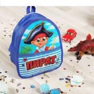 """Рюкзак детский """"Пират"""" с карманом 21*25 см."""