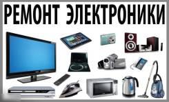 Ремонт водонагревателей СВЧ титанов стиральных машин телевизоров печек