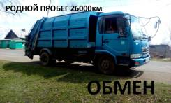 Nissan Diesel. Продам мусоровоз, 6 900куб. см.