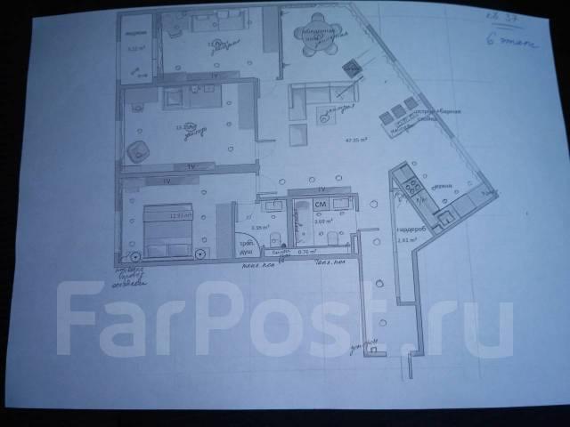 4-комнатная, улица Первомайская 76. Ж.д. вокзал, агентство, 102кв.м. План квартиры