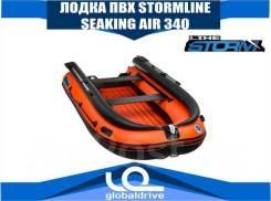 Stormline SeaKing. 2018 год год, длина 3,40м. Под заказ