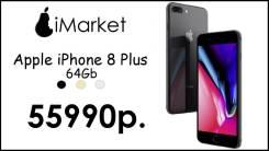 Apple iPhone 8 Plus. Новый, 64 Гб, Серый, 3G, 4G LTE
