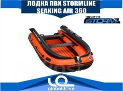 Stormline SeaKing. 2018 год год, длина 3,60м. Под заказ