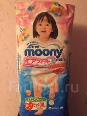 Moony. 12-17кг кг 38шт