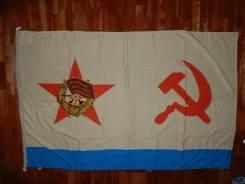 Краснознаменный Военно-морской флаг (СССР ВМФ, шерсть, 130 на 200 см)!. Оригинал. Под заказ