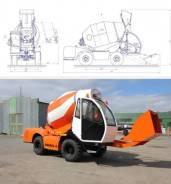 Tigarbo Unimix-4. Unimix – Мобильный бетонный завод, 4,00куб. м.