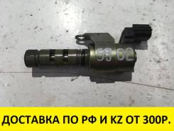 Клапан vvt-i. Lexus: IS300, IS200, SC300, SC400, GS430, GS300, GS400 Toyota: Crown, Aristo, Verossa, Soarer, Altezza, Chaser, Mark II Wagon Blit, Crow...