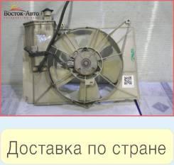 Диффузор Toyota Platz NCP12 1NZFE (1671121030,1671121121,1671121120)