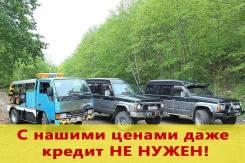 Техпомощь на дороге , заведем , откроем , сделаем ключи , автоэлектрик