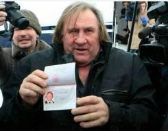Прописка Регистрация Штамп в паспорт Челябинск