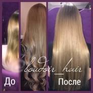 Наращивание волос (стандартное + авторская методика) , окрашивание