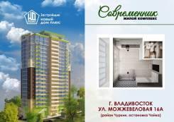 1-комнатная, улица Можжевеловая 16а. Чуркин, застройщик, 35кв.м.