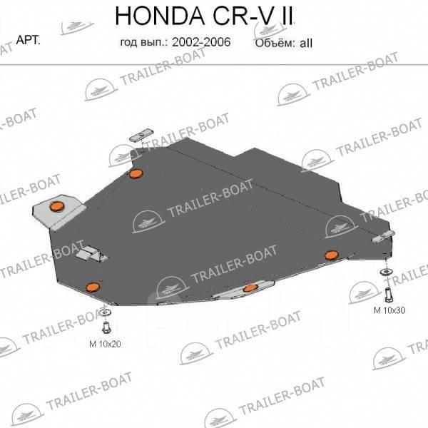 2006 Honda Crv Vtc Strainer