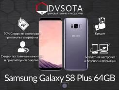 Samsung Galaxy S8+. Б/у, 64 Гб, Фиолетовый, 4G LTE, Dual-SIM, Защищенный