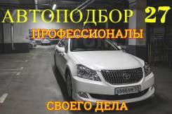 новомосковская улица москва автосалон