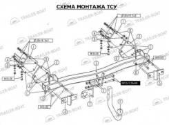 Фаркоп. BMW X5, E53 Двигатели: M54B30, M57D30TU, N62B44, N62B48