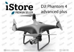 Квадрокоптер DJI Phantom 4 advanced plus! новый ! гарантия!istore!. Под заказ