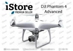 DJI Phantom 4 Advanced. С камерой