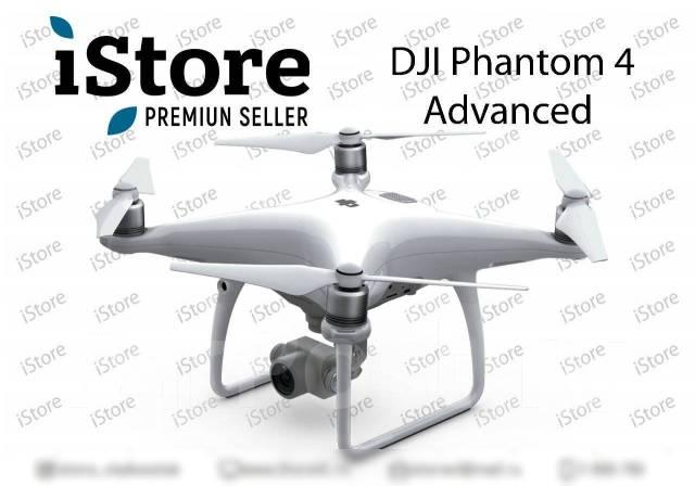 Квадрокоптер DJI Phantom 4 Advanced! Оригинал! Гарантия! iStore